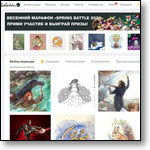 Illustrators.ru