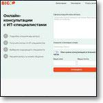 bigxp.ru
