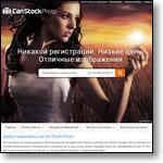 canstockphoto.ru