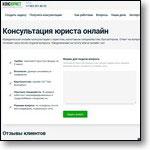 consjurist.ru