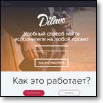 dilavo.ru