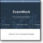 eventwork.ru