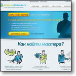 kvartirakrasivo.ru