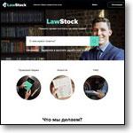 lawstock.ru