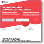mainlink.ru