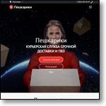 peshkariki.ru