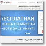 prepod24.ru