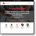 projecthunter.ru