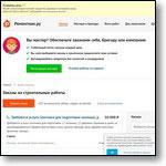 remontnik.ru