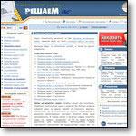 reshaem.net