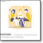 ru.epicstars