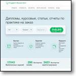 student-assistent.ru