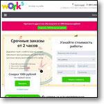 work5.ru